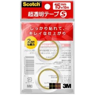 [テープ 詰替用] スコッチ 超透明テープS 小巻 (15mmx10m /2巻入) CC1510-R2PN
