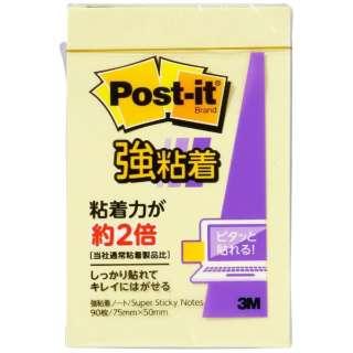 [付箋] ポスト・イット 強粘着ノート パステルカラー (75x50mm /90枚) 656SS-RPY イエロー