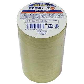 PP透明テープ 15x15 10P