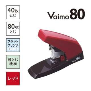 [ホッチキス] Vaimo80 バイモ80 HD-11UFL HD90498 レッド