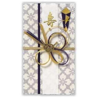 祝儀袋寿花柄紺 EMA-508-227