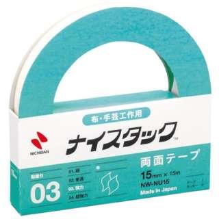 ナイスタック布に使える強力両面テープ