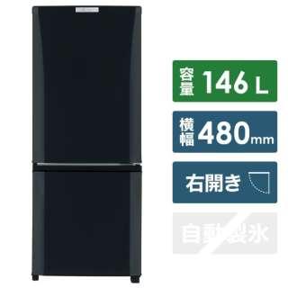 《基本設置料金セット》 MR-P15D-B 冷蔵庫 Pシリーズ サファイアブラック [2ドア /右開きタイプ /146L]