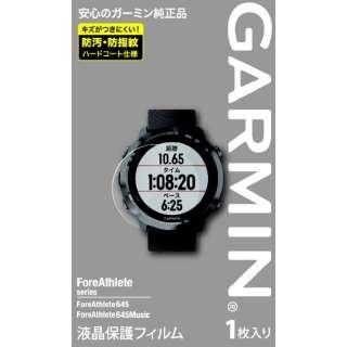 液晶保護フィルム ForeAthlete645/245用 M04-JPP00-01