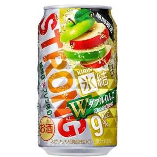 [数量限定] 氷結ストロング ダブルりんご (350ml/24本)【缶チューハイ】