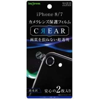 iPhone SE(第2世代)4.7インチ/ iP 8/7 カメラレンズ保護フィルム 光沢 IN-P7SFT/CA
