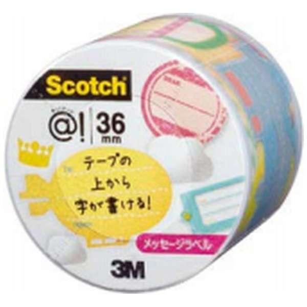 [メッセージラベルテープ] スコッチ@! テープ(36mmx5m) ATM36-12 メッセージラベル