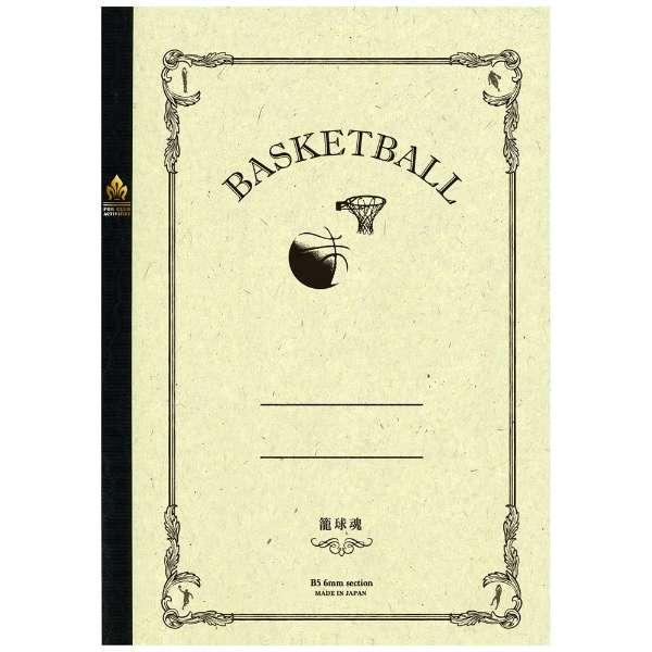[ノート] みんなの部活ノート (B5 /32枚) S2618303 バスケットボール