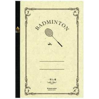 [ノート] みんなの部活ノート (B5 /32枚) S2618320 バドミントン