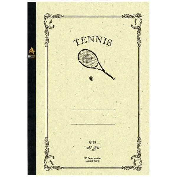 [ノート] みんなの部活ノート (B5 /32枚) S2618338 テニス