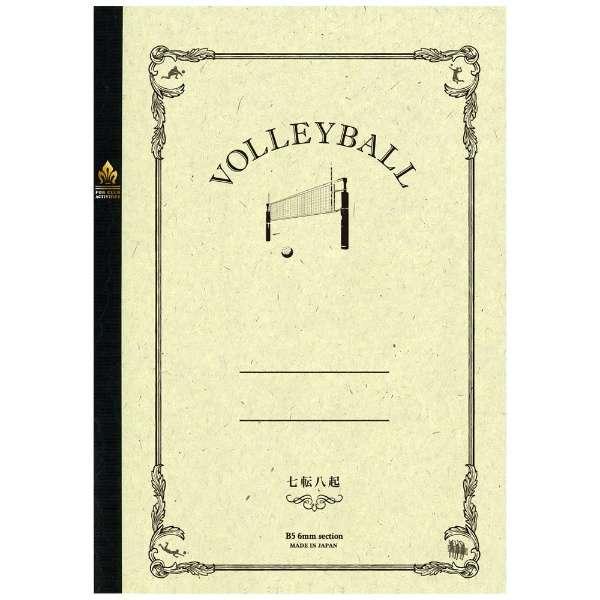 [ノート] みんなの部活ノート (B5 /32枚) S2618346 バレーボール