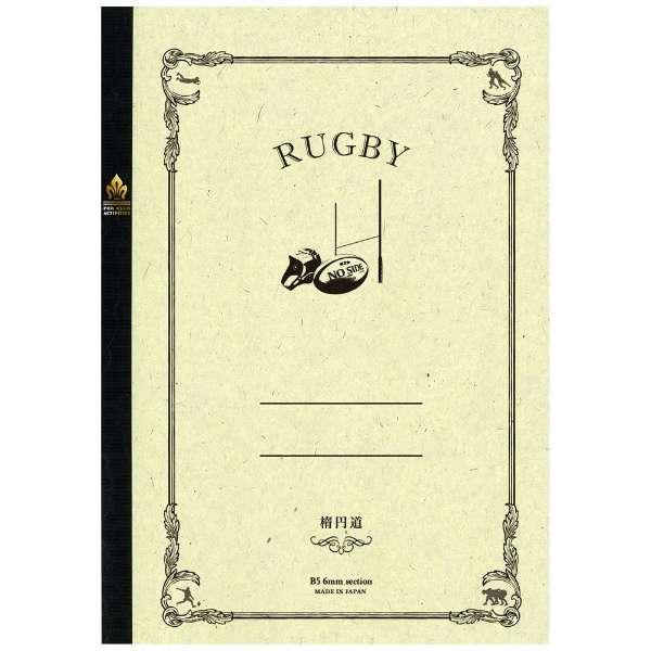 [ノート] みんなの部活ノート (B5 /32枚) S2618427 ラグビー