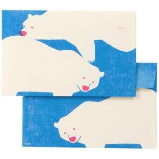 封筒 きまぐれ クマ柄