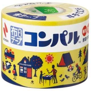 布テープ コンパル 黄