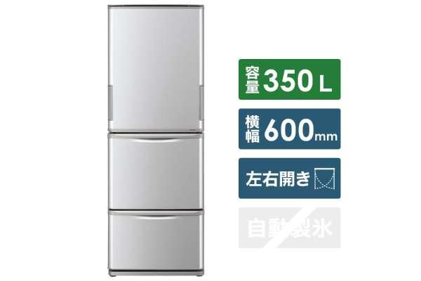 300L前後の冷蔵庫おすすめ シャープ SJ-W351E