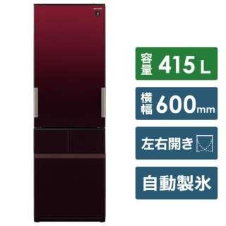 《基本設置料金セット》 SJ-GT42E-R 冷蔵庫 グラデーションレッド [4ドア /左右開きタイプ /415L]