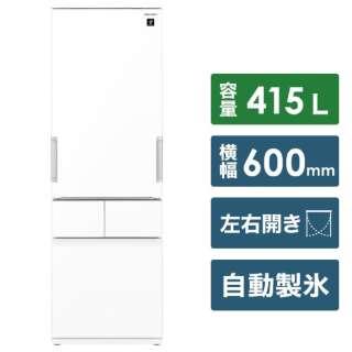 《基本設置料金セット》 SJ-GT42E-W 冷蔵庫 ピュアホワイト [4ドア /左右開きタイプ /415L]