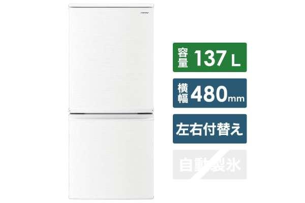 シャープ 2ドア冷蔵庫 (137L)SJ-D14E-W