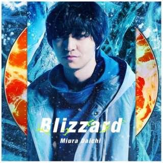 三浦大知/ Blizzard MUSIC VIDEO盤 【CD】