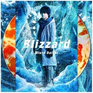 三浦大知/ Blizzard CD ONLY盤 【CD】