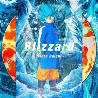 三浦大知/ Blizzard 映画『ドラゴンボール超 ブロリー』オリジナルジャケット盤 【CD】