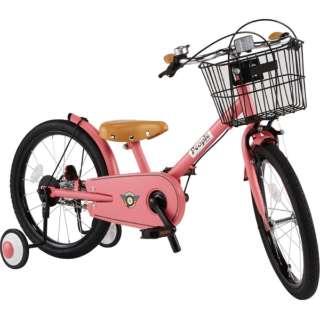 18型 子供用自転車 共伸びサイクル(ブルーミングピンク) YGA317【2019年モデル】 【組立商品につき返品不可】
