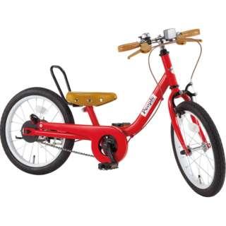 16型 子供用自転車 ケッターサイクル(ブルーミングレッド) YGA313【2019年モデル】 【組立商品につき返品不可】