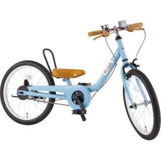 18型 子供用自転車 ケッターサイクル(ブルーグレイ) YGA314【2019年モデル】 【組立商品につき返品不可】