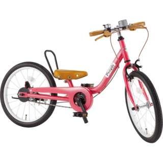 18型 子供用自転車 ケッターサイクル(ラズベリー) YGA315【2019年モデル】 【組立商品につき返品不可】