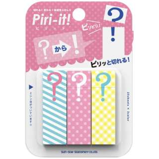 [付箋] Piri-it!3 ? P(W14.5xH45xD2mm /3柄 各25枚) S2805286