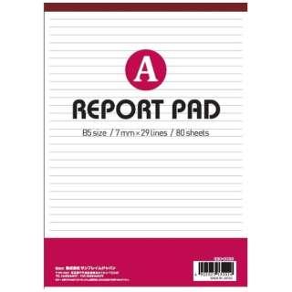 レポート80S A罫 B5