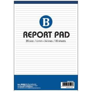 レポート80S B罫 B5