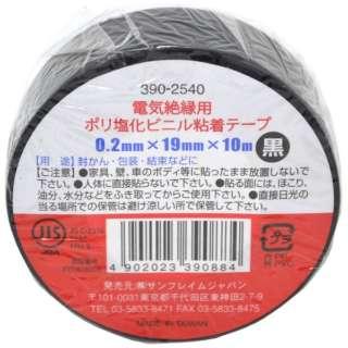 ビニールテープ 黒