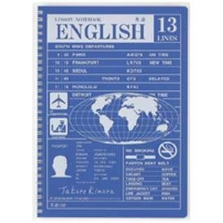 B5レッスンノート 英語13段
