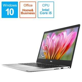 Inspiron 13 7000 7380 ノートパソコン シルバー MI53-8WHBS [13.3型 /intel Core i5 /SSD:256GB /メモリ:8GB /2018年11月モデル]