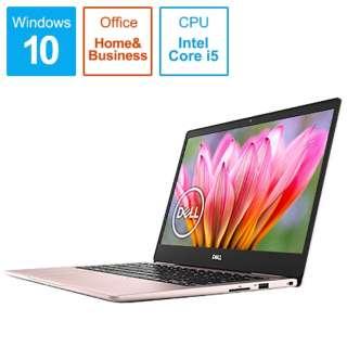 Inspiron 13 7000 7380 ノートパソコン ピンクシャンパン MI53-8WHBP [13.3型 /intel Core i5 /SSD:256GB /メモリ:8GB /2018年11月モデル]