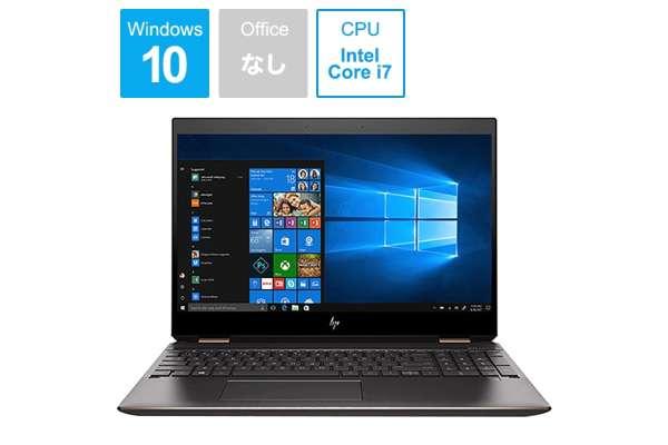 ノートパソコンのおすすめ HP「Spectre x360」5KU78PA-AAAA