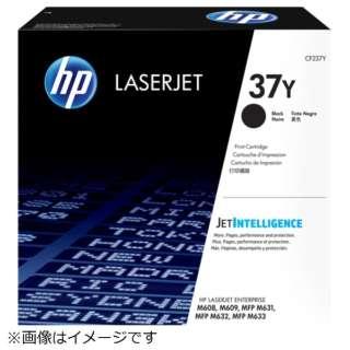 HP 37Y LaserJet 純正トナー カートリッジ (超大容量・黒) CF237Y 黒
