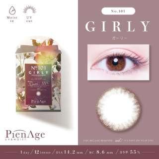 ピエナージュ UV&MOIST No.101 ガーリー(12枚入)[PienAge/1日使い捨てコンタクトレンズ/カラコン] [10%ポイントサービス]