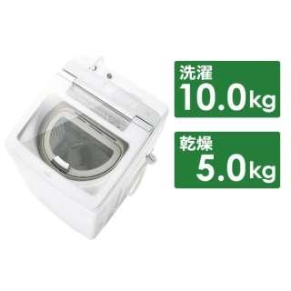 AQW-GTW100G-W 縦型洗濯乾燥機 GTWシリーズ ホワイト [洗濯10.0kg /乾燥5.0kg /ヒーター乾燥(排気タイプ) /上開き]