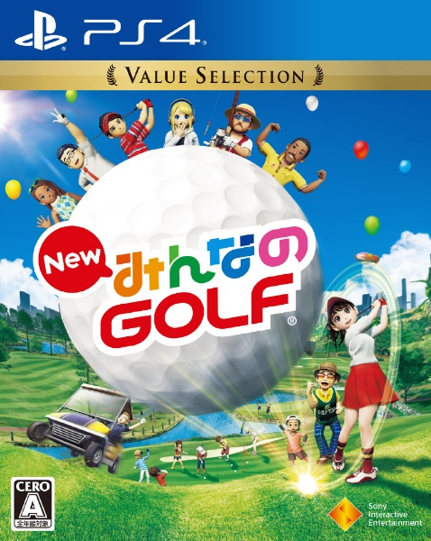 New みんなのGOLF [Value Selection] [PS4]