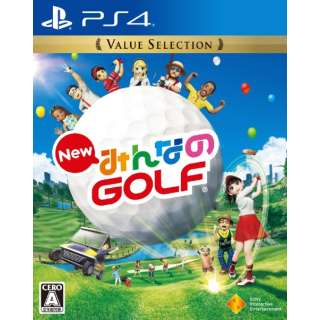 New みんなのGOLF Value Selection 【PS4】