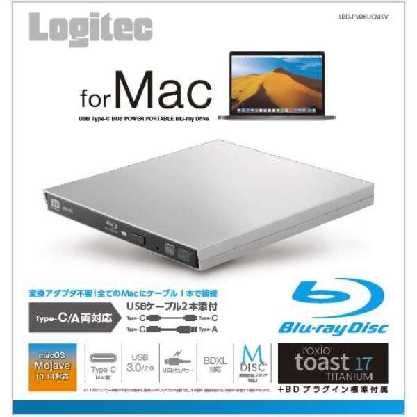 ポータブルブルーレイドライブ USB-A/USB-C[USB3.0・Mac/Win・USBバスパワー]  Mac向け LBD-PVB6UCMSV シルバー [USB-A/USB-C]