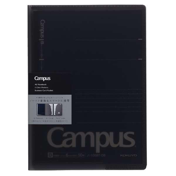 [ノートカバー+ノート] キャンパス書類収容カバーノート (A5サイズ) ノ-615B-D 不透明