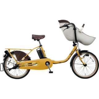20型 電動アシスト自転車 ギュット・クルーム・EX(マットハニー/内装3段変速)BE-ELFE03【2019年モデル】 【組立商品につき返品不可】