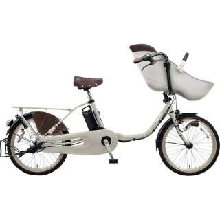 20型 電動アシスト自転車 ギュット・クルーム・DX(モダングレー/内装3段変速)BE-ELFD03【2019年モデル】 【組立商品につき返品不可】