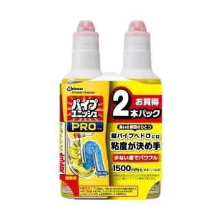 パイプユニッシュ PRO(400g*2本入)[住居用洗剤]