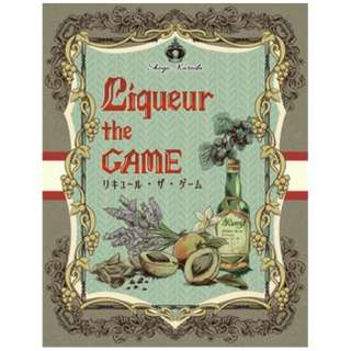 Liqueur the Game(リキュール・ザ・ゲーム)