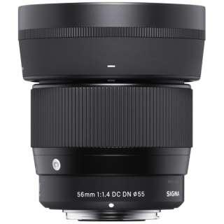 カメラレンズ 56mm F1.4 DC DN Contemporary [ソニーE /単焦点レンズ]