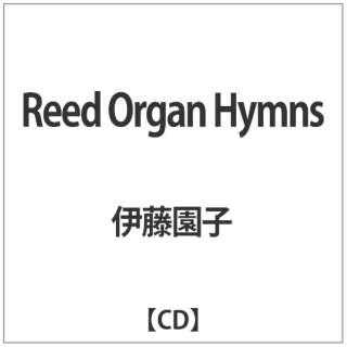 Sonoko Ito/ Reed Organ Hymns 【CD】